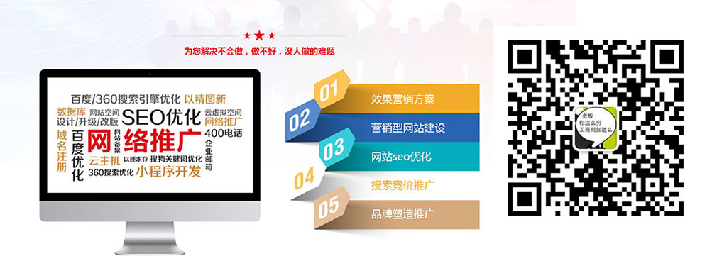 邵阳网站建设公司助您提升品牌价值